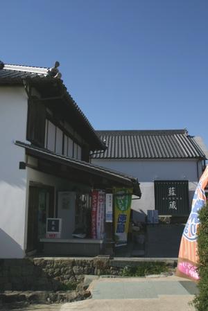 脇町の吉田家